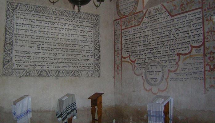 Treblinka and Tykocin Tour Tykocin Great Synagogue